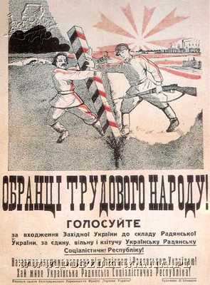 Napaść Na Polskę 1939 R Polska Zsrr Fotka3 Plakaty